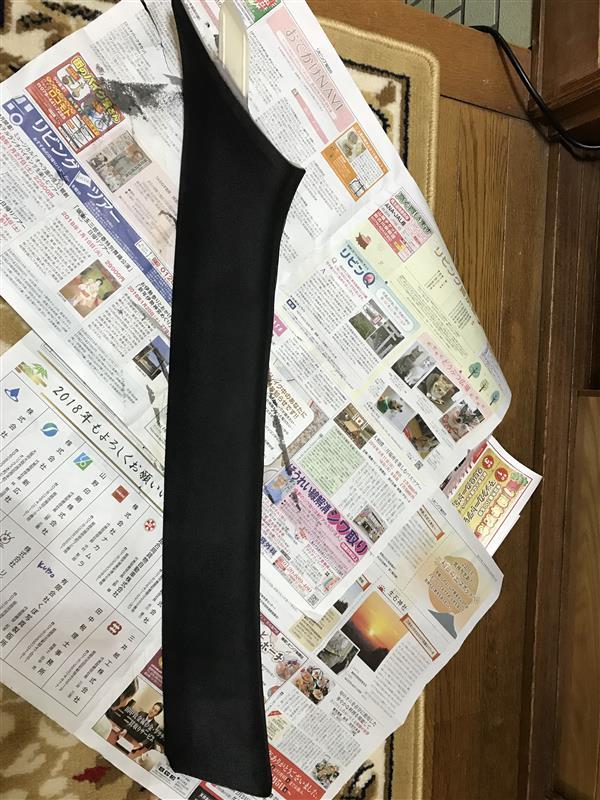 黒内装化計画①