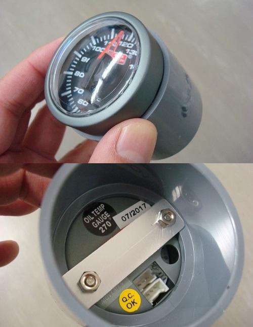 油温計取付け①メーターホルダー作成