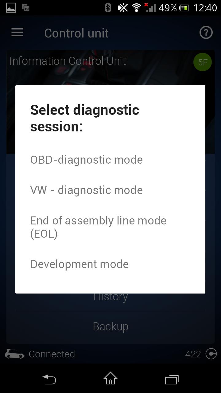 OBDeleven:DiscoverPro テストメニュー表示有効化