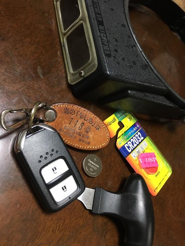 鍵の電池交換