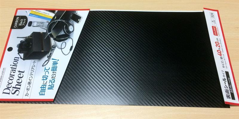 ラパンSS(HE21S)純正キー カーボンシート貼り付け