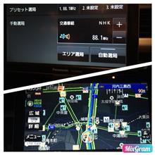 3シリーズ クーペ BMW E92 FM-VICSアンテナ取り付けのカスタム手順1