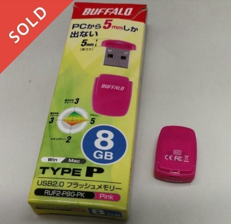 USBメモリ☆小さいのに変更!
