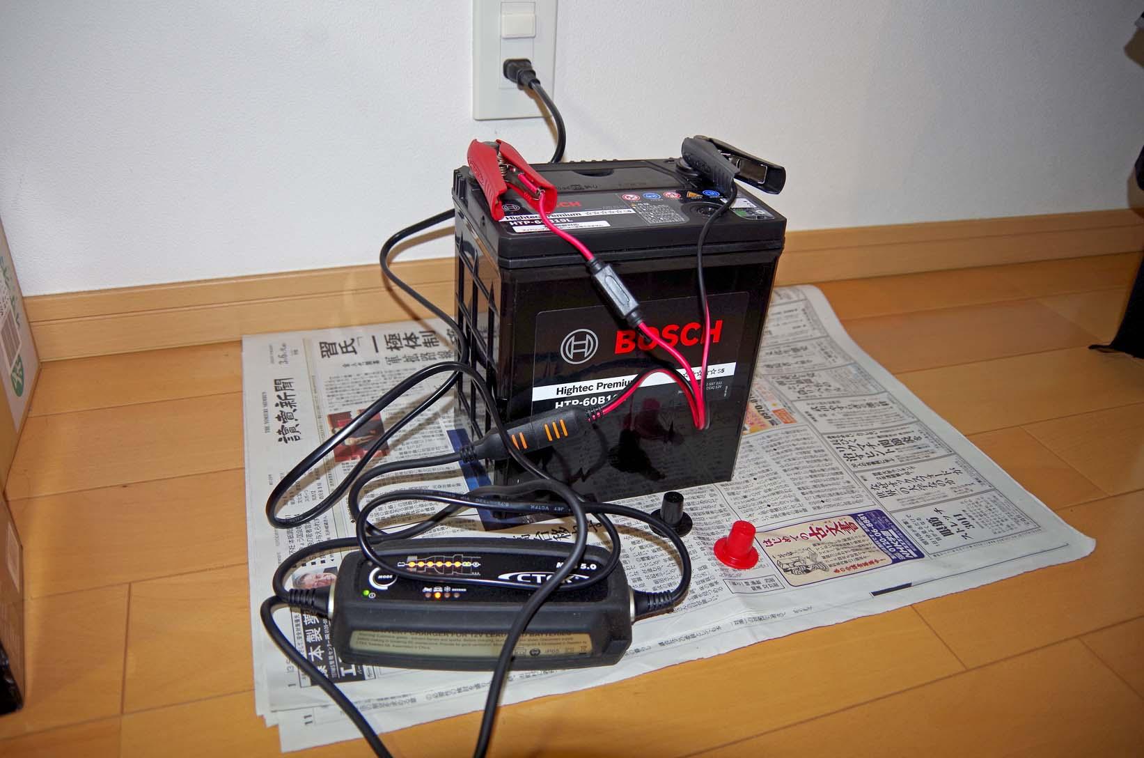 朝の作業バッテリー交換