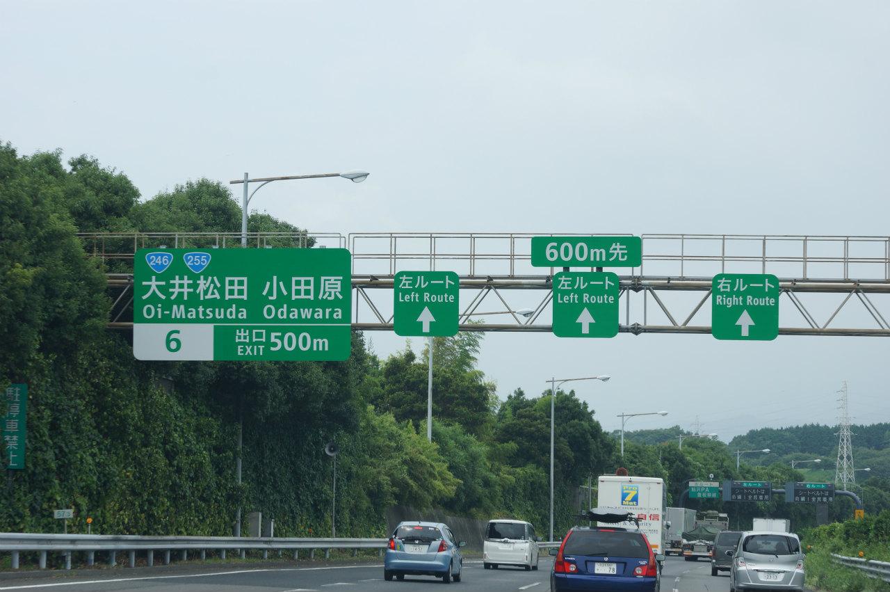 お休みを頂きまして第39回 八ヶ岳 ホースショーIN小淵沢 見行くときには^^