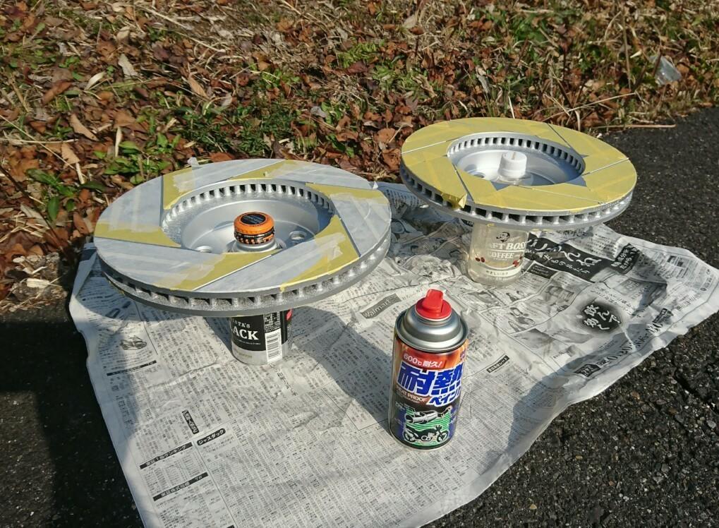 ブレーキローター塗装