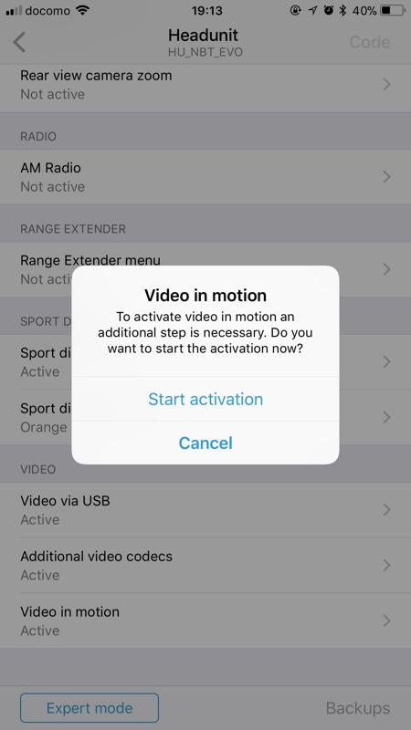 BimmerCode のvideo in motion について