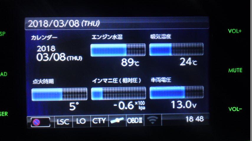 コムテックZERO 703V 各画面設定・割当