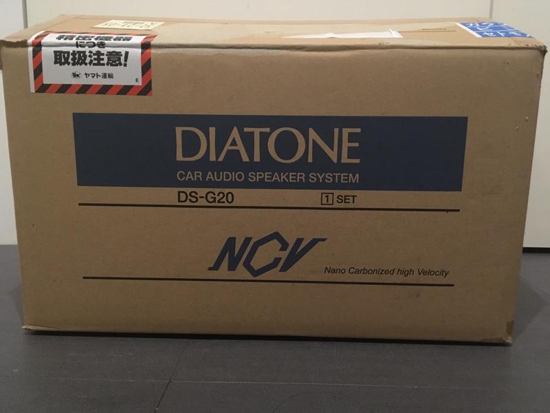 スピーカー交換 Diatone DS-G20