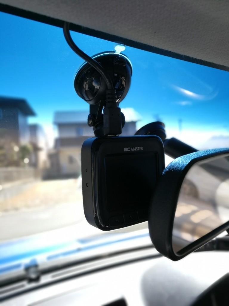 BC Master ドライブレコーダー取り付け。