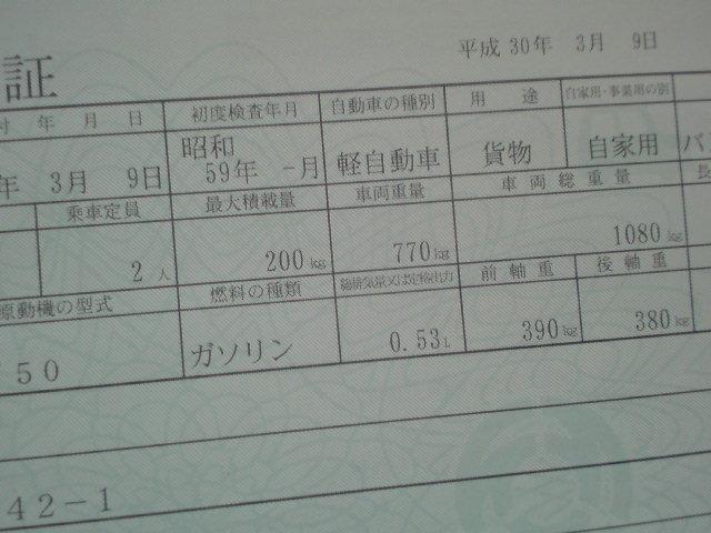 SJ30 ジムニー再生計画 中古新規の結果報告④