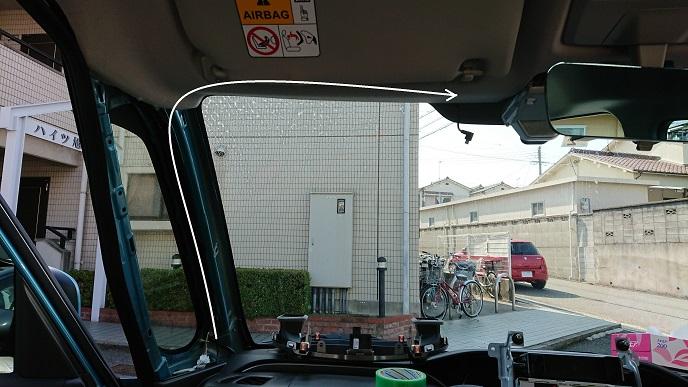 移植手帳【No.3】ドライブレコーダー取付け