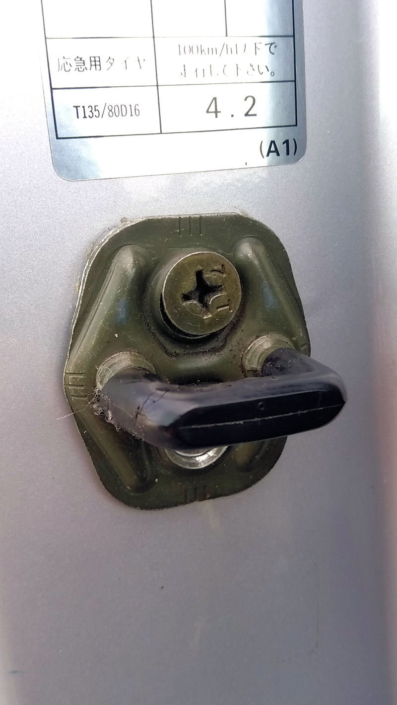 ドアストライカーの交換