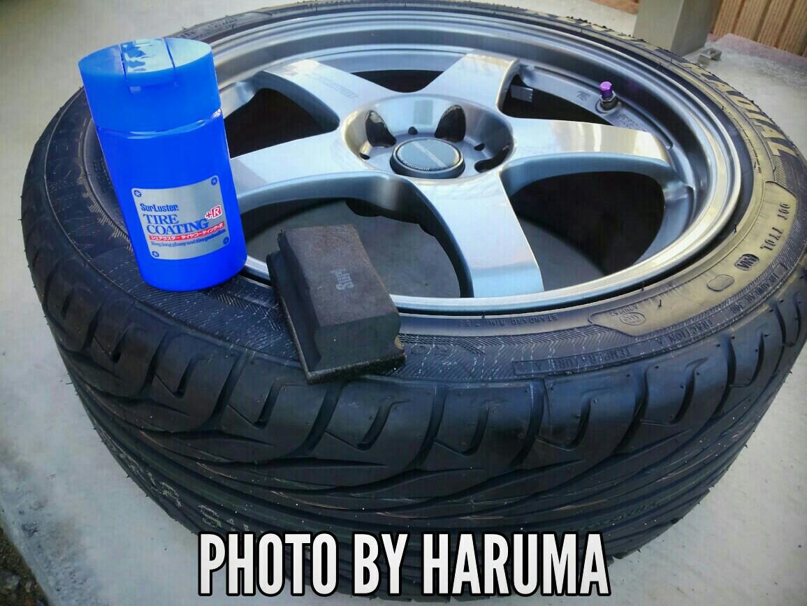 新品タイヤに高級タイヤワックス施工