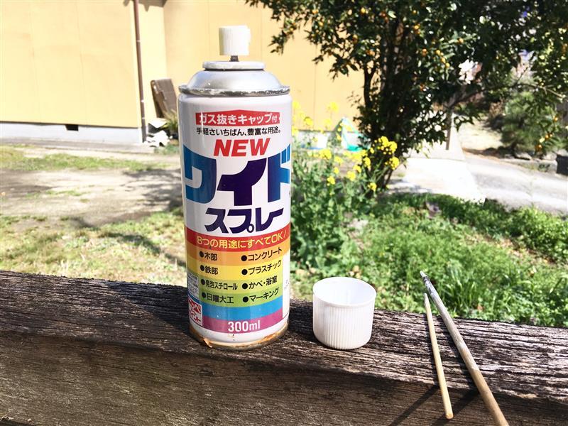 """補修ペイントの下準備として普通の缶スプレーでサビの跡が出てこない様に""""色留め""""をしておきました♪😜"""