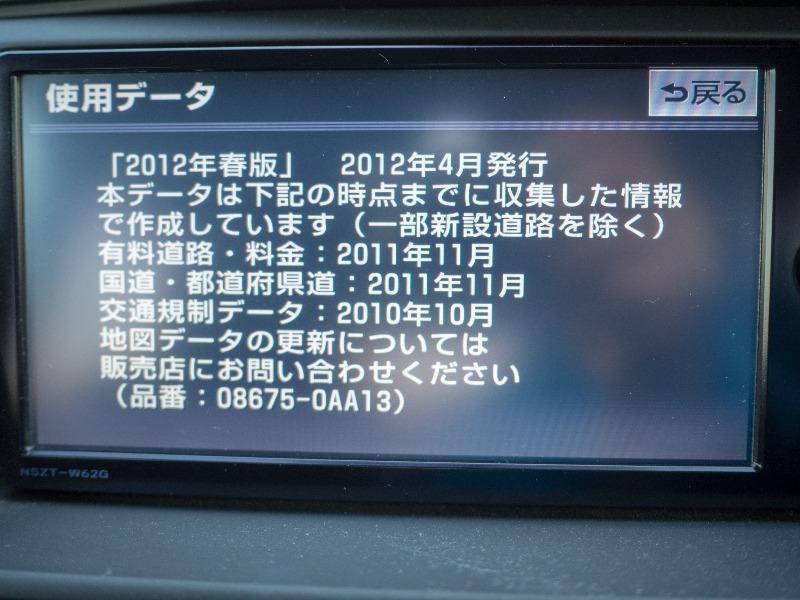 Pioneer 楽ナビ AVIC-RW901