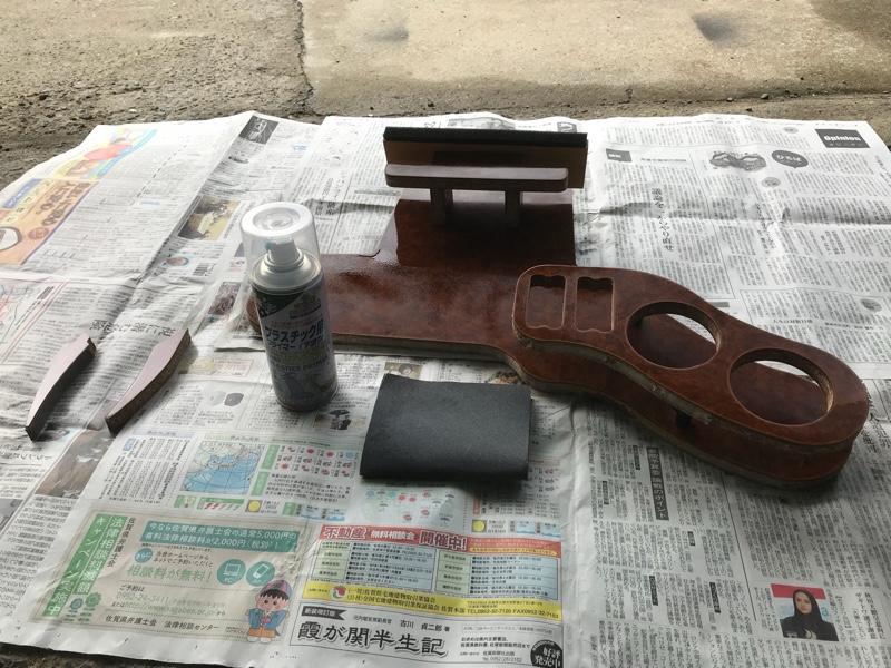 フロントテーブル ラップ塗装