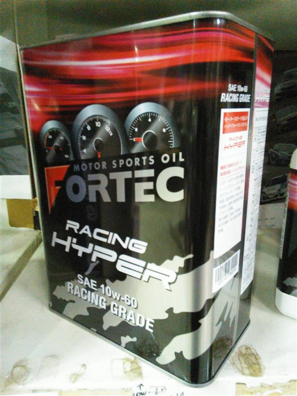 オイル交換 FORTEC 10W-60