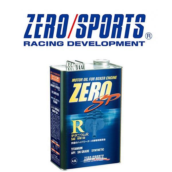 ZERO SPORTS  ZERO SP  10W-50  4.5L