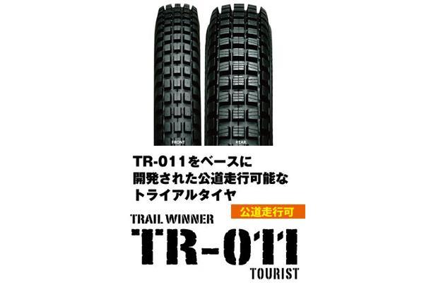 タイヤ交換  IRC ツーリスト