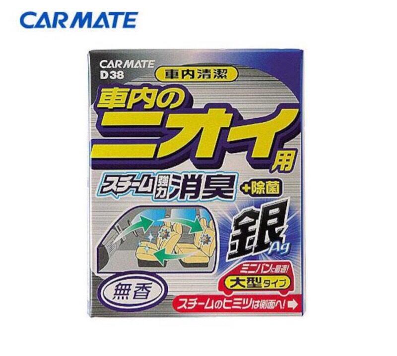 車内清潔 スチーム消臭大型 車内のニオイ用 銀 無香 消臭剤施行(なげーな爆