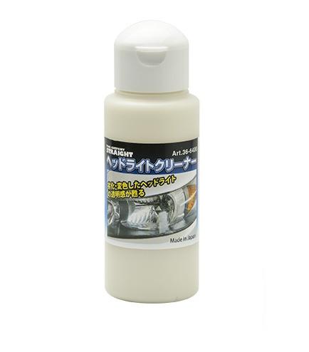 ヘッドライト磨き+樹脂コート(備忘録)