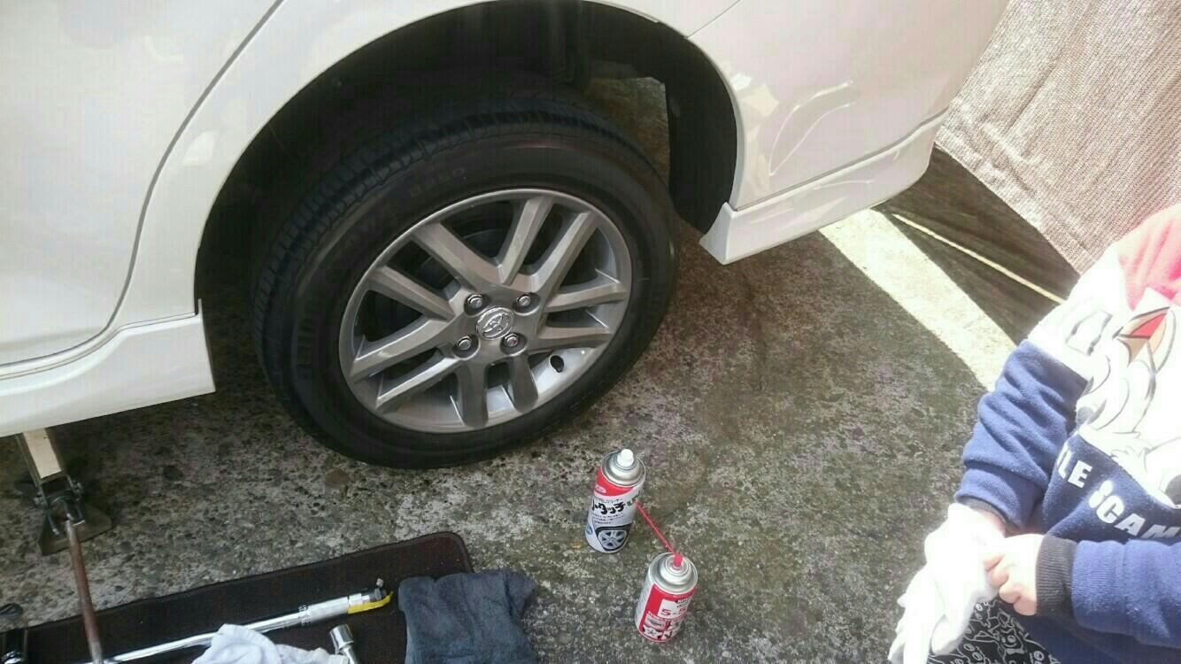 タイヤホイール交換