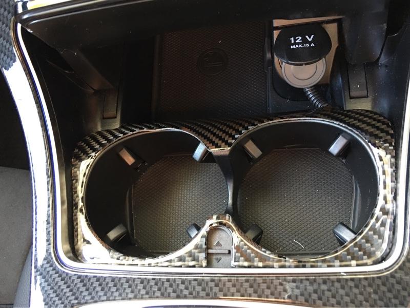カーボン調ドリンクホルダー カバー トリム