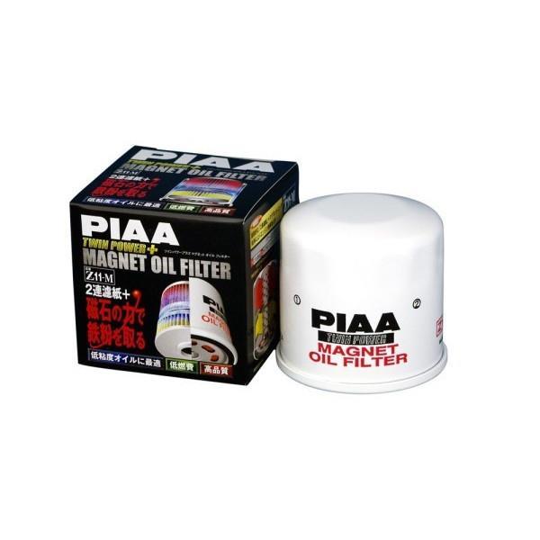 PIAA  ツインパワーマグネットオイルフィルター