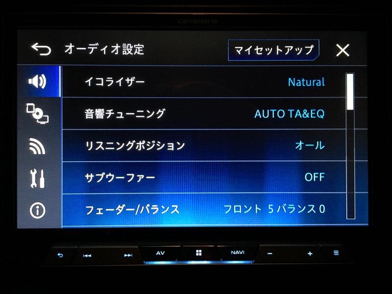 サイバーナビCL-901 AUTO TA&EQ機能
