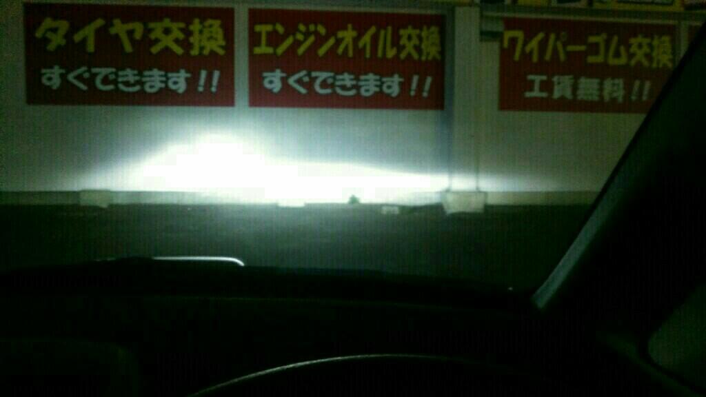 車検対応LEDに交換