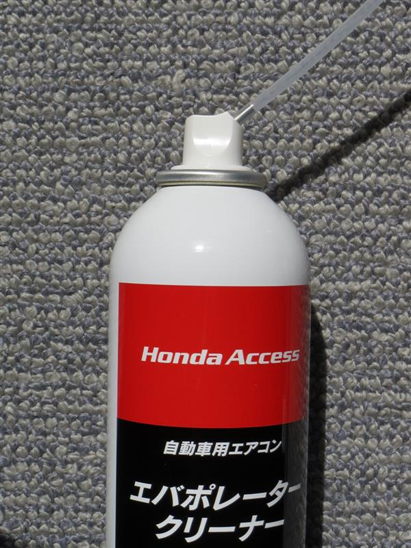 エアコンエバポレーター洗浄&消臭