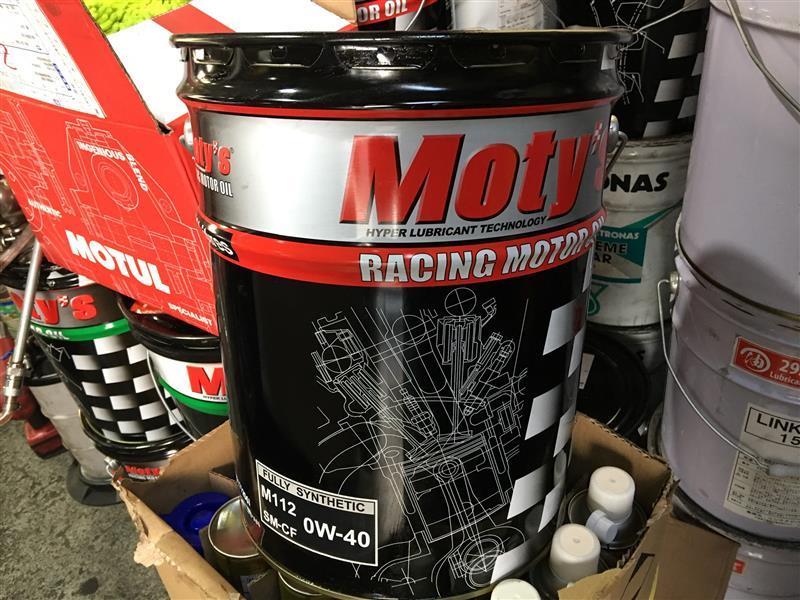 moty's M112