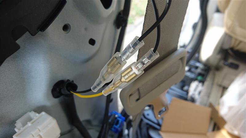 リアスピーカーをKFC-RS163に交換
