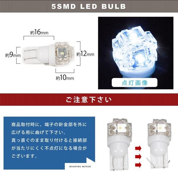 ライセンスランプ(ナンバー灯)LEDへ交換!
