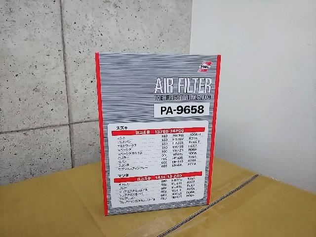 エアフィルター交換+エアコンフィルター交換