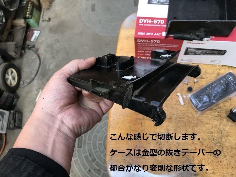 DVH-570の追加取り付け(その①)