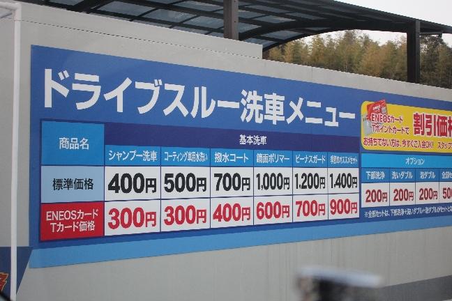 2018.03.13_オイル交換&他力洗車