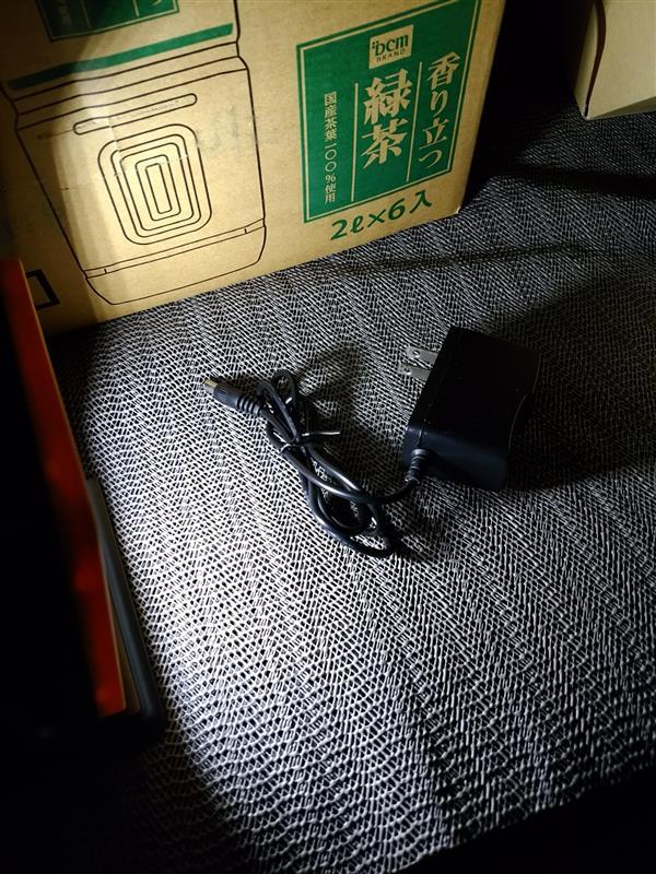 LED作業灯の充電②