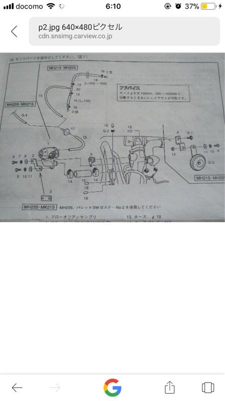 HKS ブローオフバルブ MC22S  ワゴンR