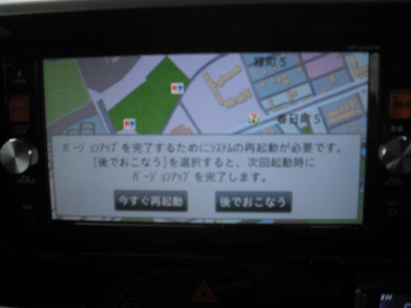 車検前の準備④ ~ナビ更新編(後編)~