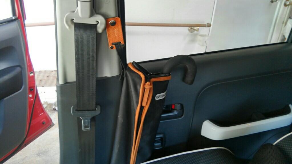 SEIWA 傘ケースの取り付け位置変更