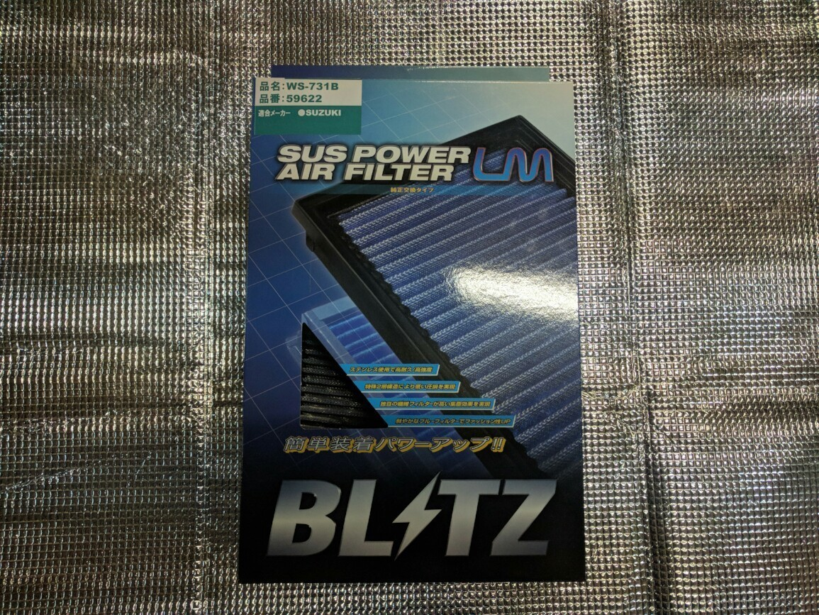 BLIT SUS POWER AIR FILTER LM  WS-731B