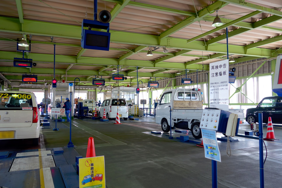 ユーザー車検(15年目)