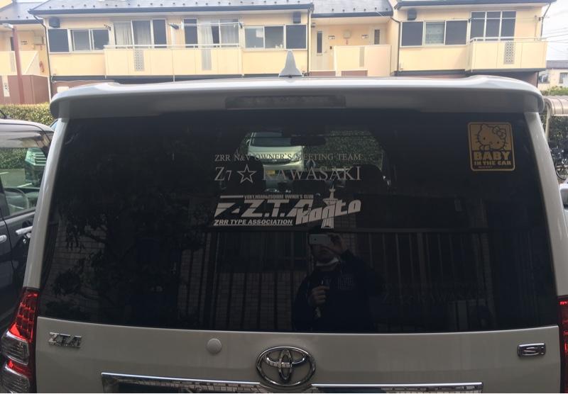 Z7 KAWASAKI  ZTAステッカー貼り付け