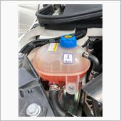 冷却水の補充