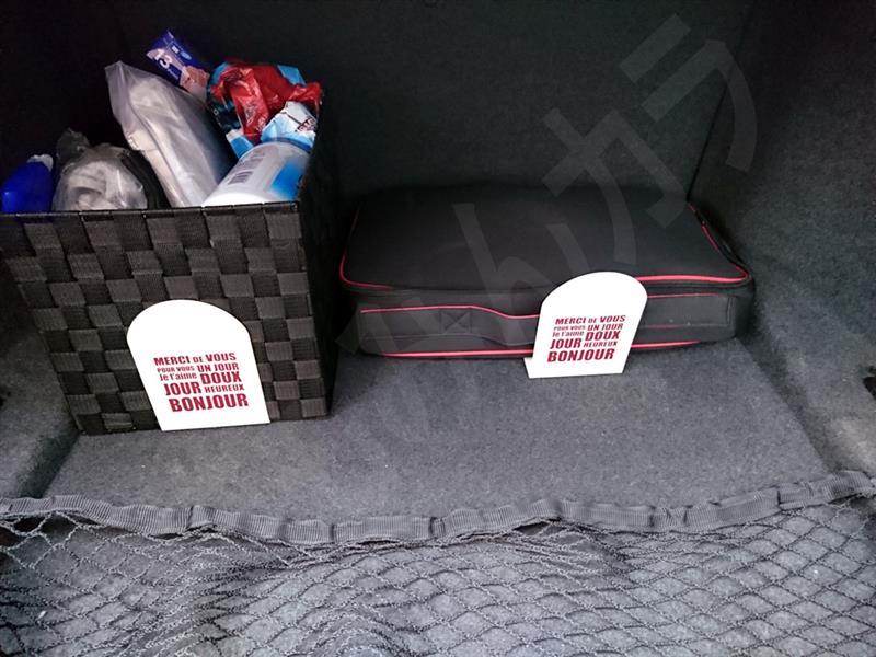 【自作】ラゲッジの荷物仕切り・固定&リアのドリンクホルダー&カードケース