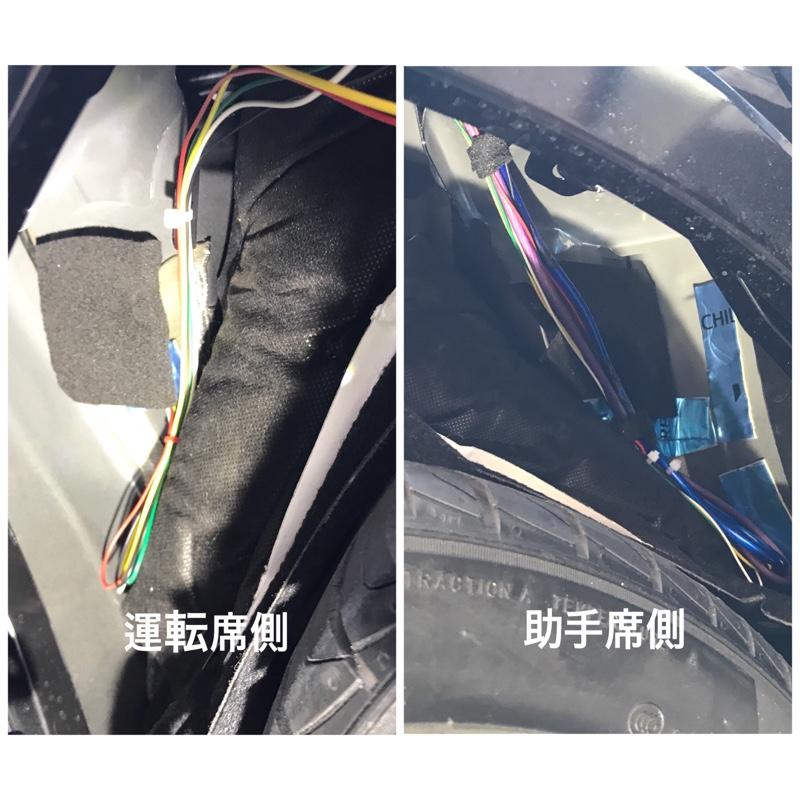 車内→エンジンルームへの配線