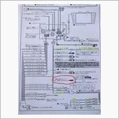 ドラレコ(セルスターCSD-350HD)取り付け②の画像
