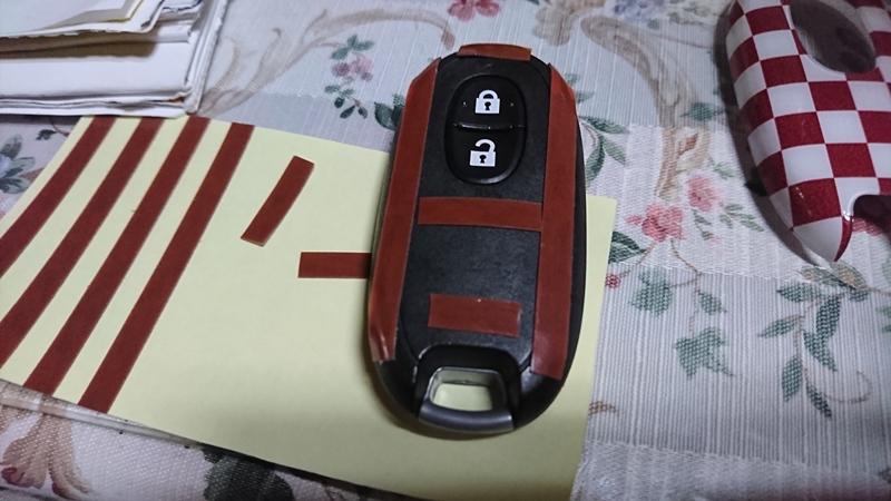 ハスラー 携帯リモコンカバー 取付